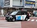 Kawasaki Taxi 4186 JPN Taxi with MOV advertise.jpg