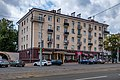 Kazlova street (Minsk) p03.jpg