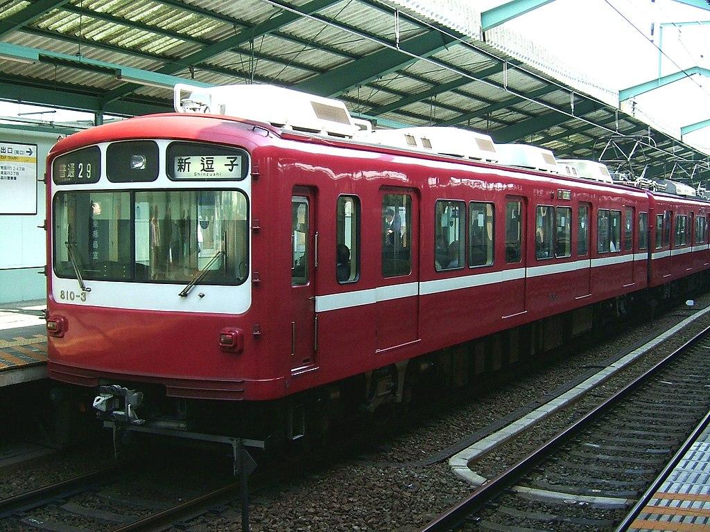Keikyu-railway-810F-20080430