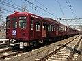 Keikyu 1000 History gallery.jpg