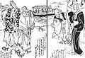Kibyoshi Unshidai Izumoengumi.jpg