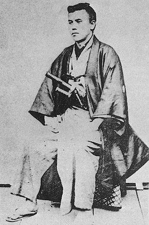 Kido Takayoshi - Kido Takayoshi  (Tokugawa shogunate years)
