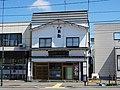 Kikyo-ya in Noshiro City.jpg