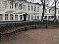 Kilometre Zero Golden Ring Of Russia 13.jpg