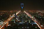 برج المملكة وسط الرياض