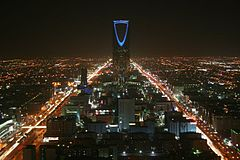 Kingdom Tower at night.JPG