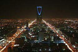 Riyadh with the Kingdom Center in the background