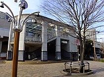 Kita-Yono Station south exit.jpg