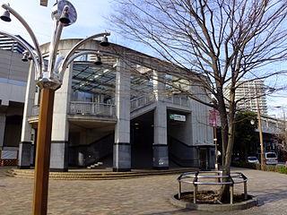 Kita-Yono Station Railway station in Saitama, Japan