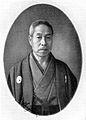 Kiyoshi Shiga. Wellcome L0000370.jpg