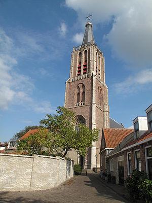 Kloetinge - Image: Kloetinge, Geerteskerk foto 2 2009 09 25 15.25