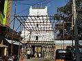 Kodanda rama entrance.JPG