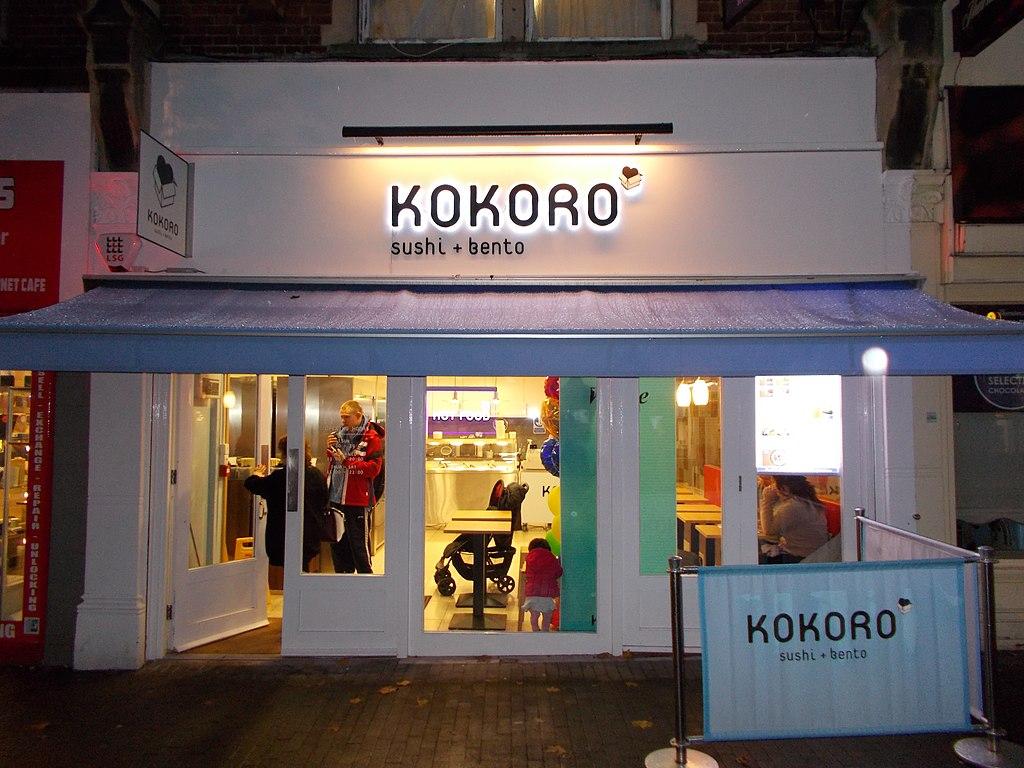 Tonkatsu Restaurant London