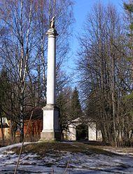 http://upload.wikimedia.org/wikipedia/commons/thumb/8/88/Kolonna_Orla.JPG/190px-Kolonna_Orla.JPG