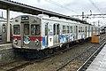Konan 7000-series at Kuroishi.jpg