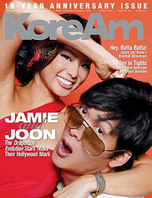 KoreAm 2009-04 Cover.jpg