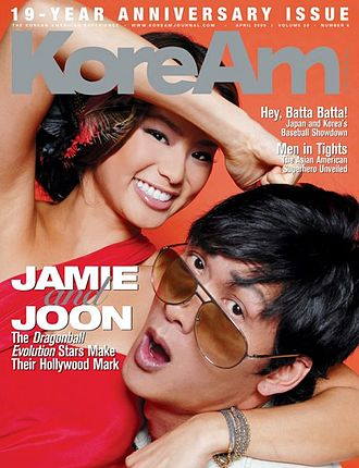 Jamie Chung - On the cover of KoreAm, April 2009, with Joon Park
