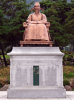 Jeong Dojeon Korean philosopher and politician