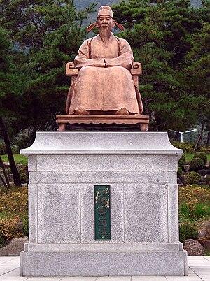 Jeong Dojeon - Image: Korea Danyang Dodamsambong Sam Bong statue 3076 07