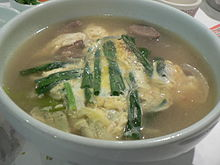 Korean soup-Galbitang-01.jpg