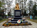 Kovel Volynska-brotherly grave of soviet warriors 1958 year-1.jpg