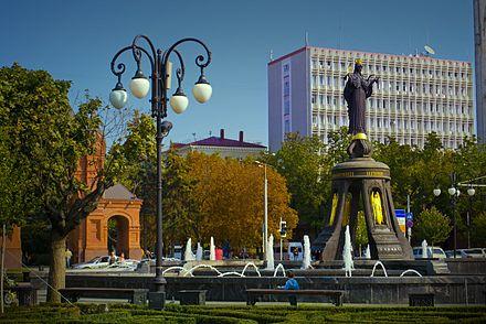 Krasnodar Wikiwand