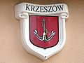 Krzeszów - Urząd Gminy - herb gminy Krzeszów - dsc06939 v1.jpg