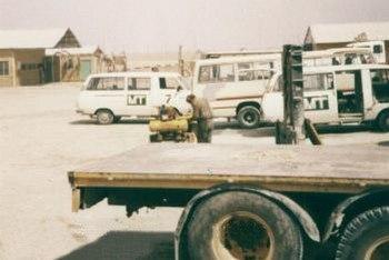 Kufa2 i Irak i juni 1977
