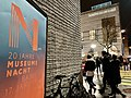 Kunstmuseum Basel - 2020 (Ank Kumar) 06.jpg