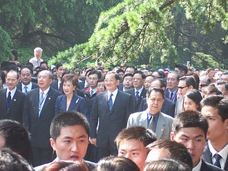 Cross-Strait relations - Lien Chan (first row, fourth from left in background) and Chiang Pin-kung (first row, second from left in background) touring the Sun Yat-sen Mausoleum in Nanjing with the Kuomintang delegation to mainland China in 2005.