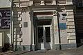 Kyiv Downtown 16 June 2013 IMGP1247-1.jpg
