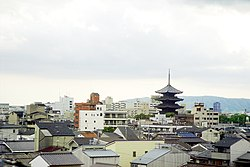 KyotoSkyline - day.jpg