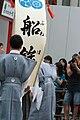 Kyoto Gion Matsuri J09 065.jpg