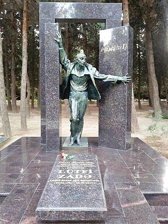Lotfi A. Zadeh - Grave of Lotfi A. Zadeh in Baku.