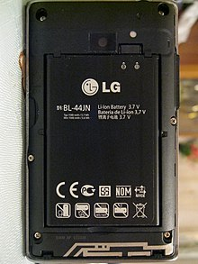 LG Optimus L3 E400 battery.JPG