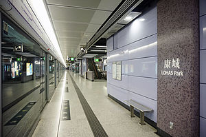 LOHAS Park Station 2014 05 part2.JPG