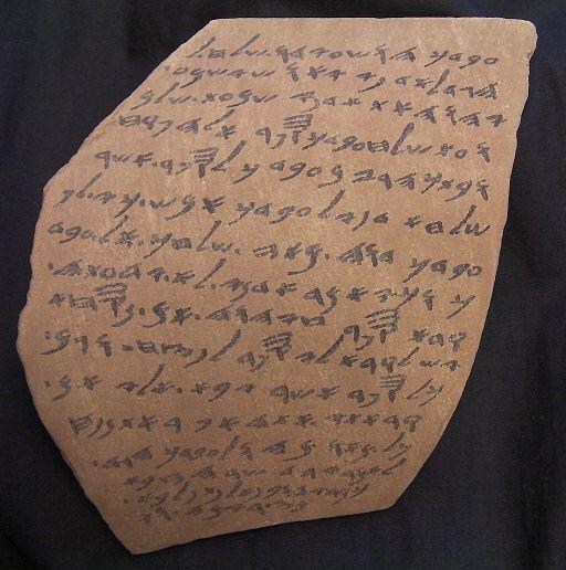 Lachish III obv