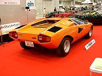 Lamborghini Countach Wikipedia La Enciclopedia Libre