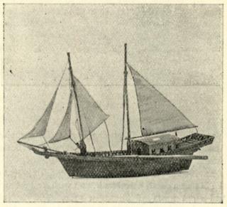 Lancang (ship)