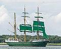 Langerak (Aalborg Kommune).TSR 2019.Alexander von Humboldt II.2.ajb.jpg