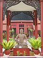 Le Roi lépreux (Phnom Penh) (6852078816).jpg