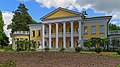 LeninDistrictMO Gorki estate 05-2017 img2.jpg