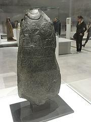 Kudurru of Gula-Sb 27
