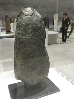 kudurru in the collections of the Louvre