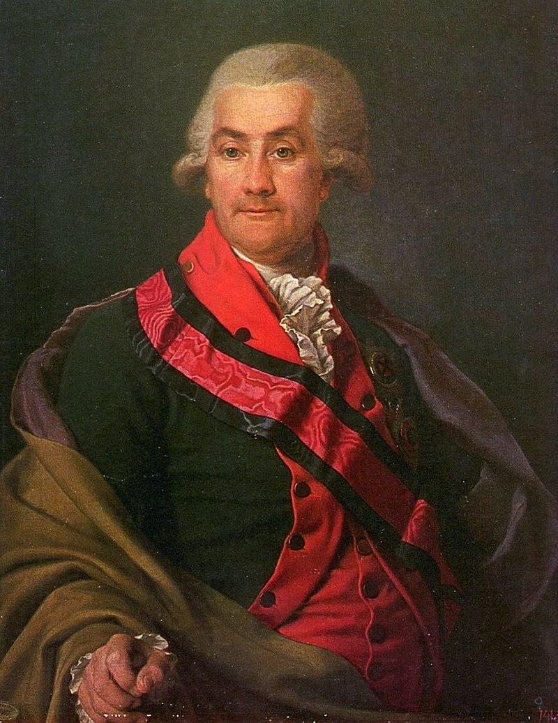 Портрет работы Левицкого из Гатчинского дворца конец 1780-х – 1790-е гг.