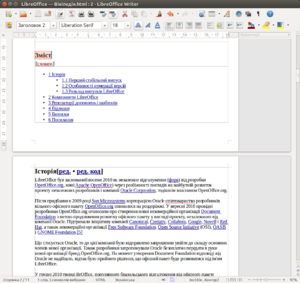 LibreOffice 4.2 Writer - Uk.png