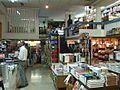 Librería Luque - Córdoba (España) 02.jpg