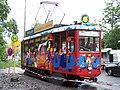 Lieschen K-Wagen 108 Oberforsthaus 28052007.JPG