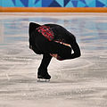 Lillehammer 2016 - Figure Skating Men Short Program - Sota Yamamoto 4.jpg