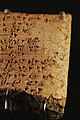List of Ugarit gods AO29393 mp3h8912.jpg